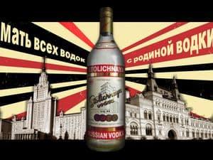 Stolichnaya-1280x960