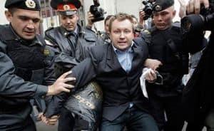 Nikolai-underarrest2