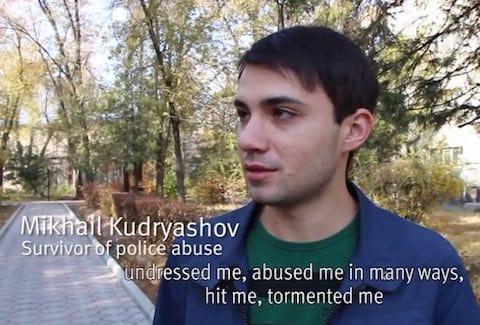 Казахское гей видео
