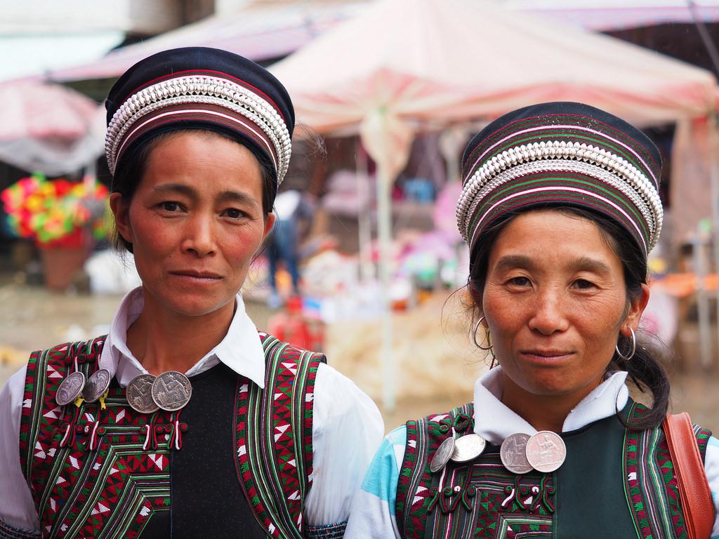 Hani minority
