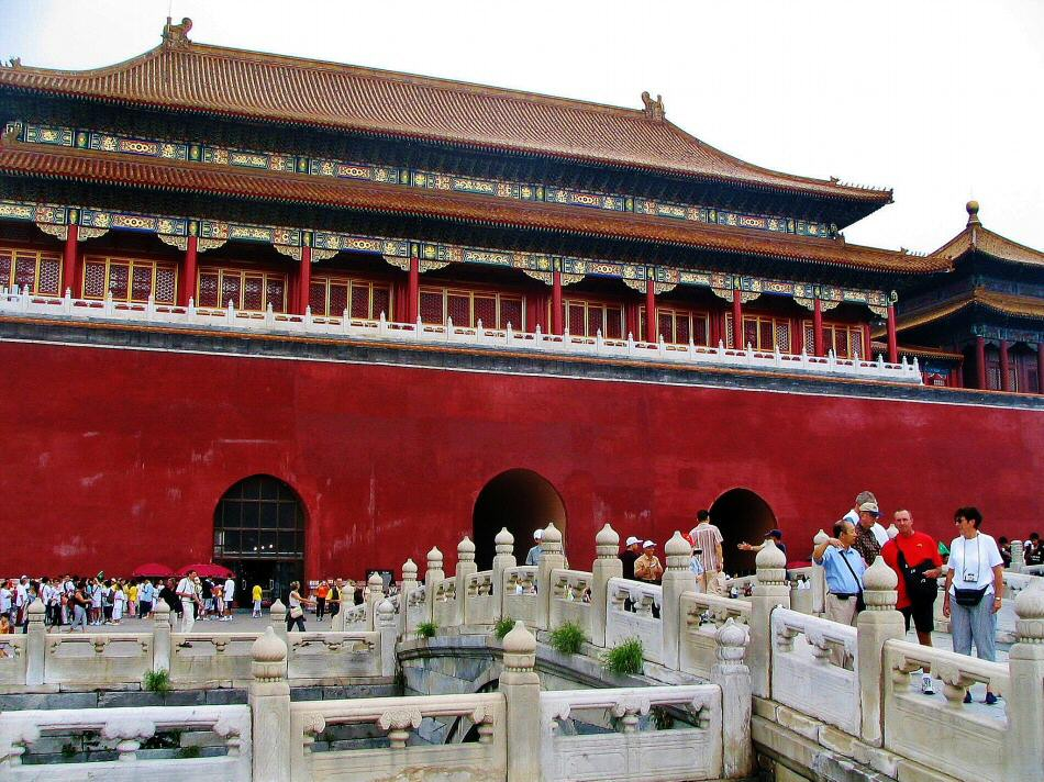 History and curiosities of the Forbidden City of Beijing : Travels