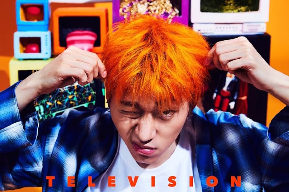 television zico broadcasts his