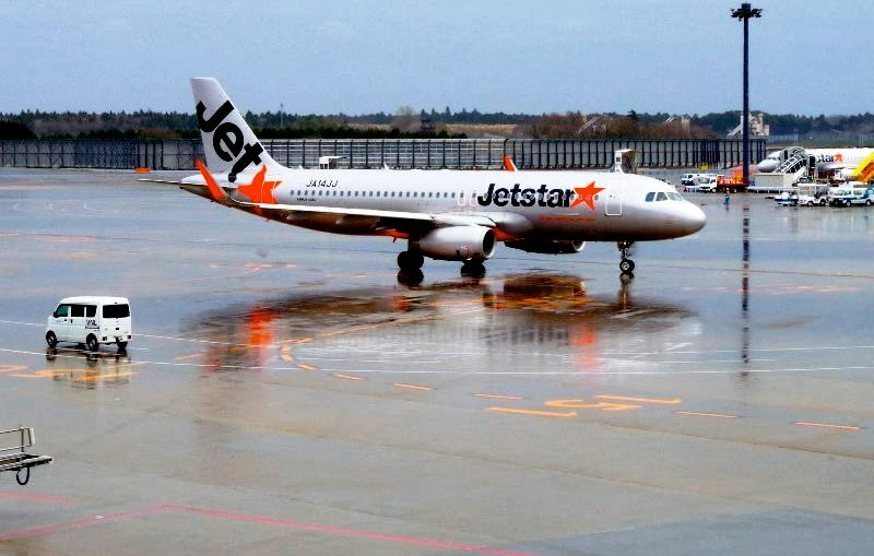International flight - Jetstar flights cancelled from Townsville to Bali