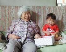 Great Grandma and Ryuta-1