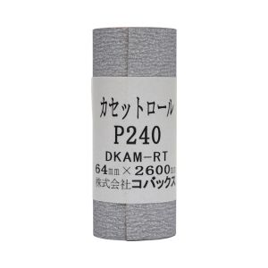 sandpaper 240 grit