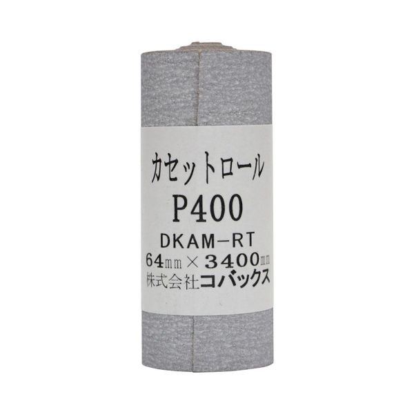 Sandpaper 400 grit