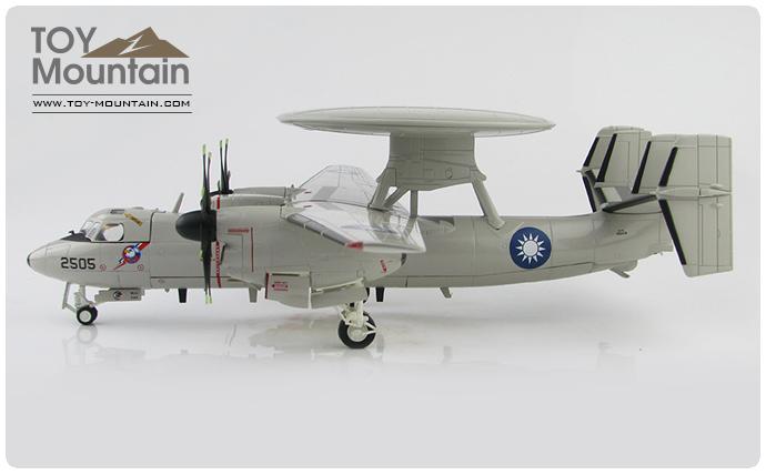 國軍 E-2T 空中預警機 Hawkeye 2505 - Toy-Mountain 玩具山