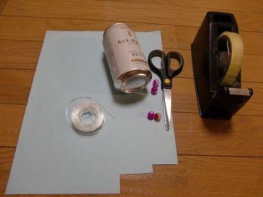 空き缶の風鈴の材料と道具