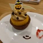 【2018年3月22日で店頭販売終了…】【Red Letter PARLOR(レッドレターパーラー)】富山市にあるお洒落なNY風カフェでハロウィン気分を先取り!