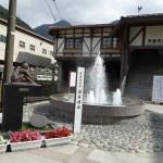 宇奈月温泉駅(富山地方鉄道)