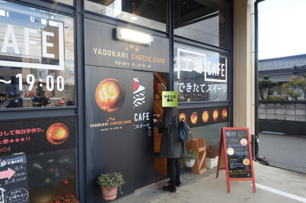 工場CAFE 入口