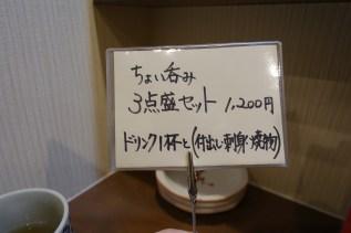 information4