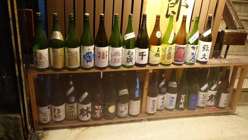 居酒屋 艶次郎の日本酒