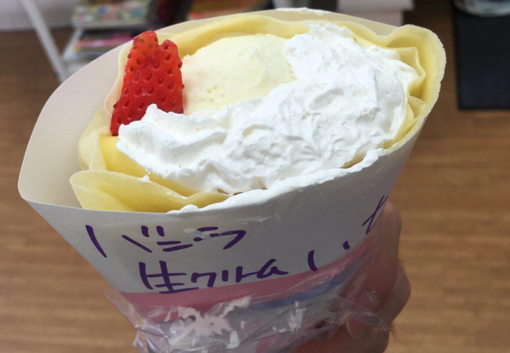 バニラアイス+いちご