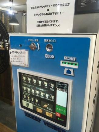 vending machine1
