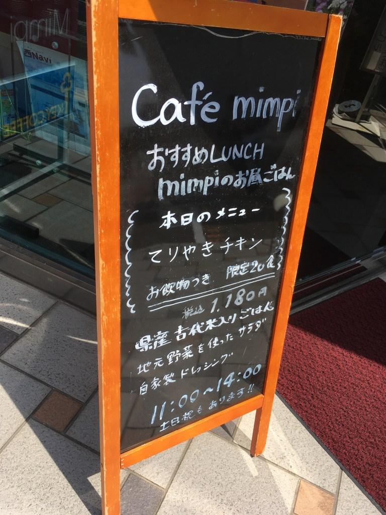 「Mimpiのお昼ごはん」の主菜メニュー