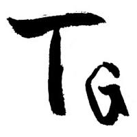 toyamaguide logo