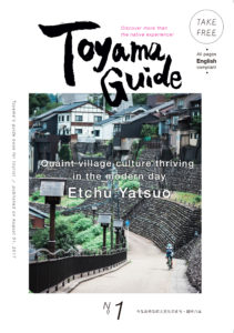 Toyama / Quaint village culture thriving in the modern day Etchu Yatsuo