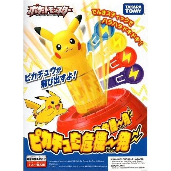 品牌玩具/卡通玩具 - 勝安玩具廣場