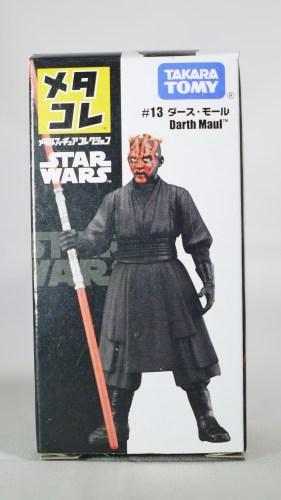 takara-tomy-disney-star-wars-metacore-s4-mini-action-figure-13-darth-maul-09