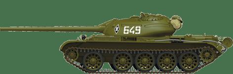 t54_side_profile1