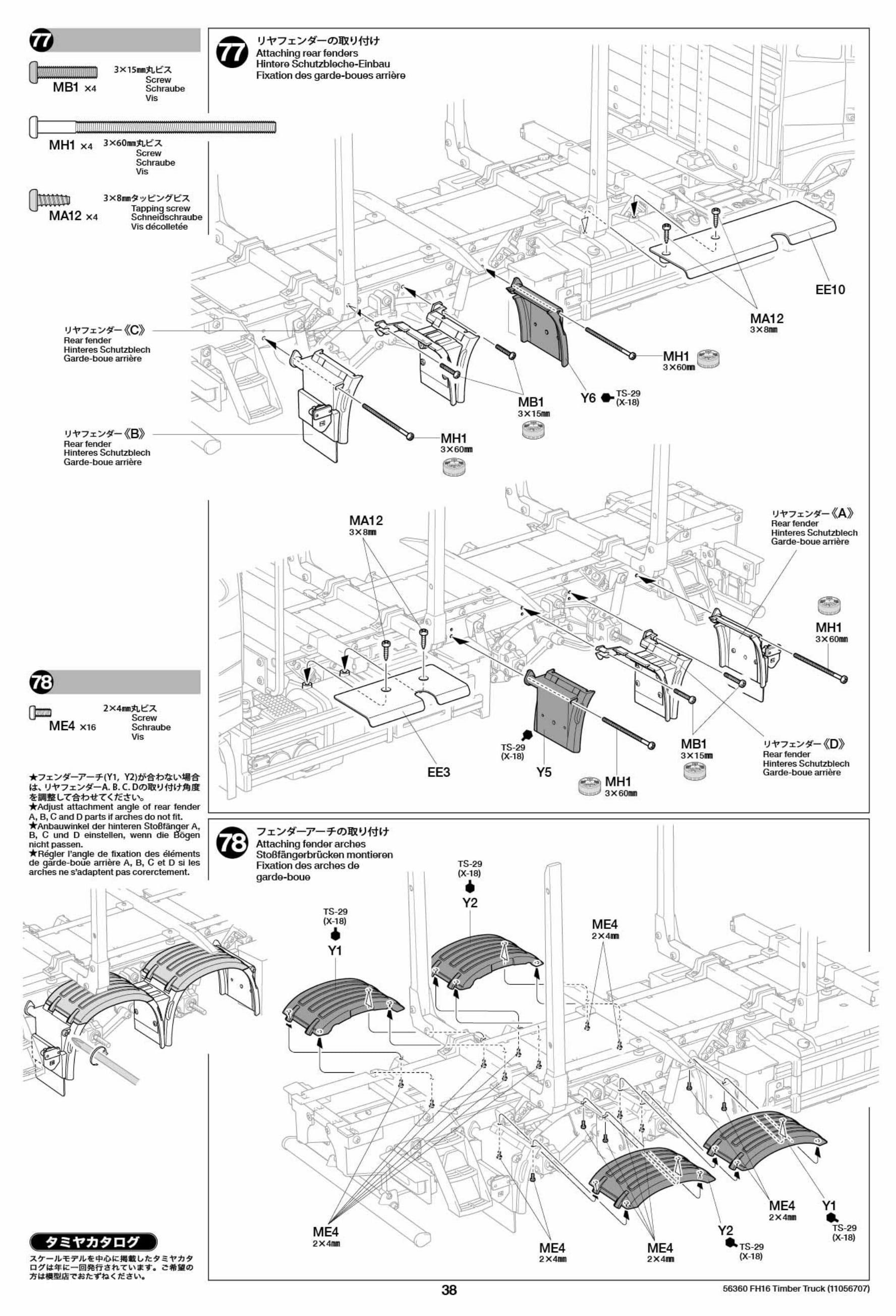 Mercede Cl600 Fuse Diagram
