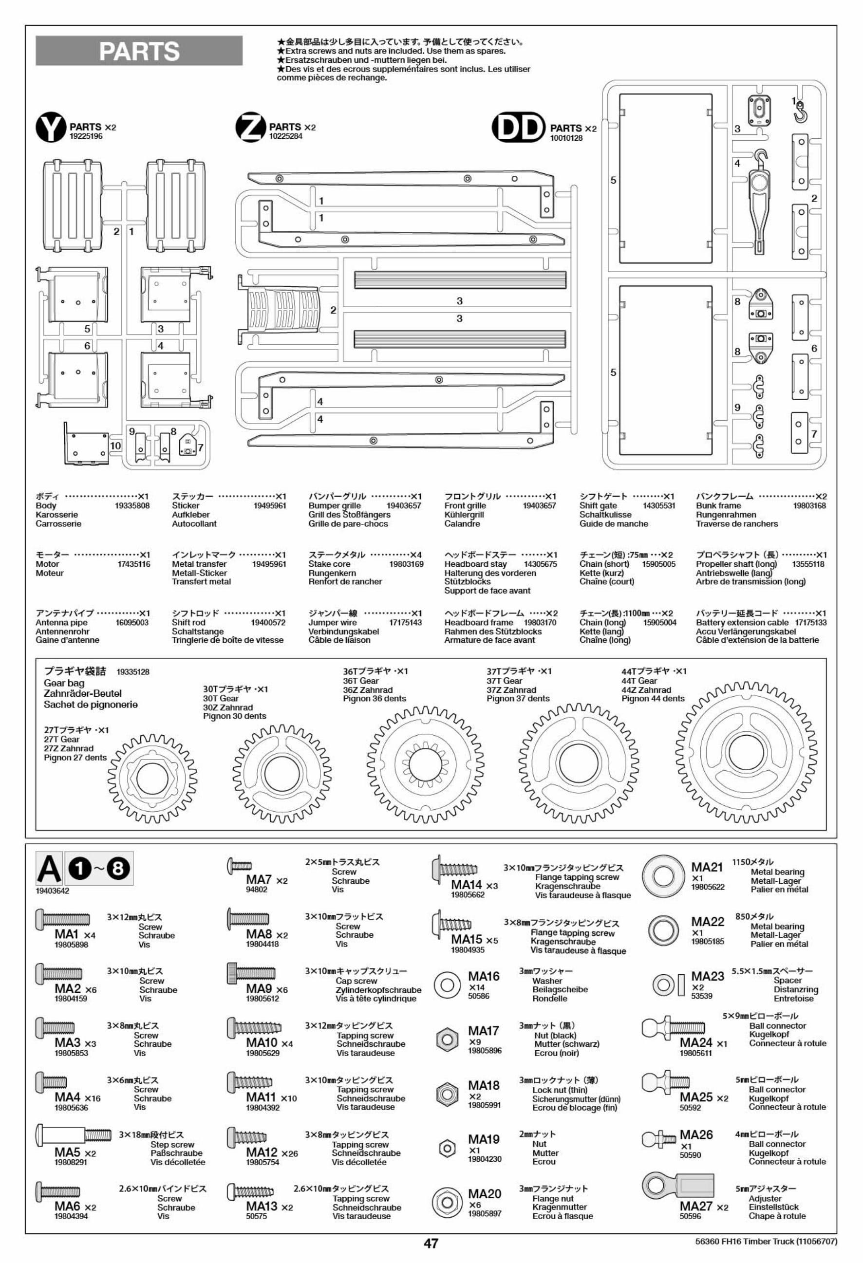 Datsun 260z 260 Z 74 Chassis Wiring Diagram Chart