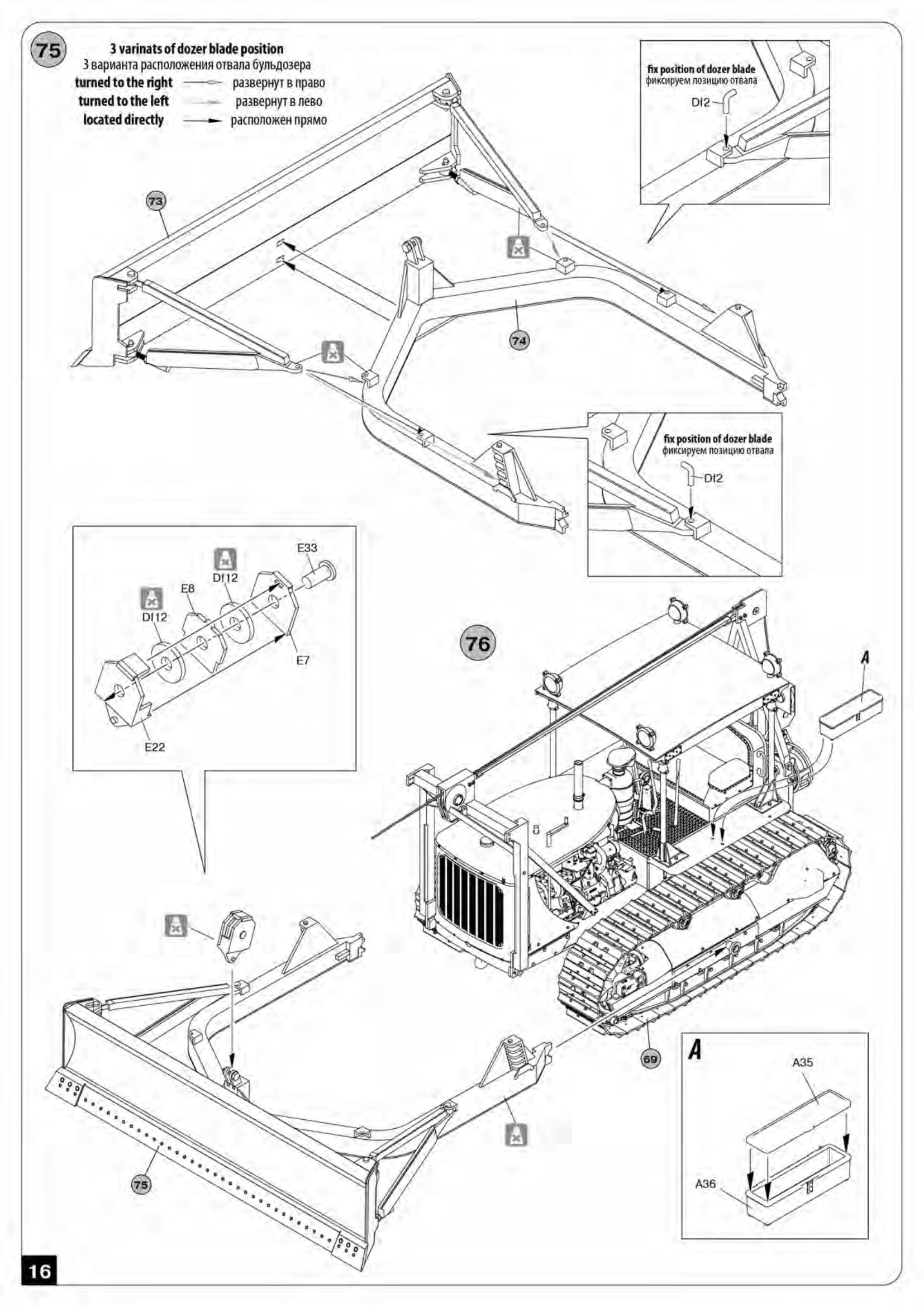 [KJHG_2619] International 4300 Fuse Box Panel Diagram GET
