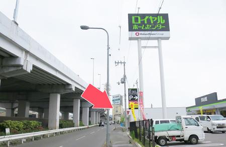 IMG_3672