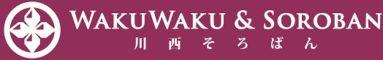 WakuWakutoplogo-