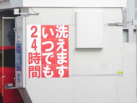 IMG_8190-1