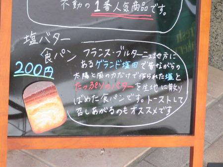 IMG_5550-1