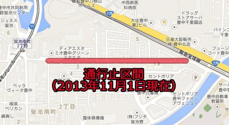 map-hotaminami
