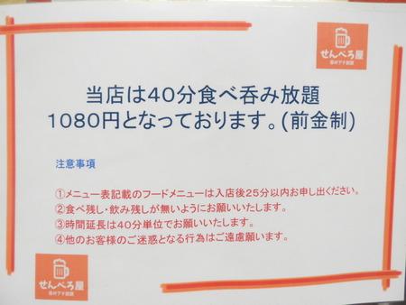 DSCN3901