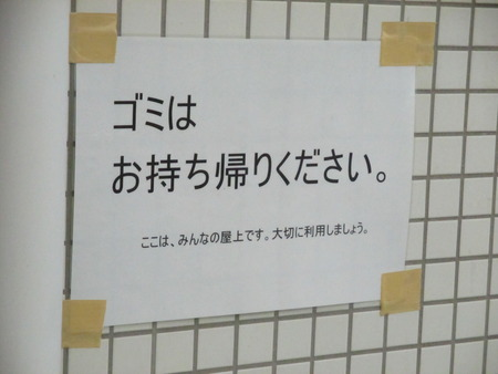 IMG_2097