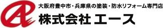 header-logo.new