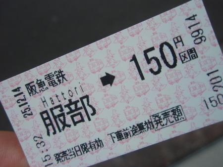 P1014794