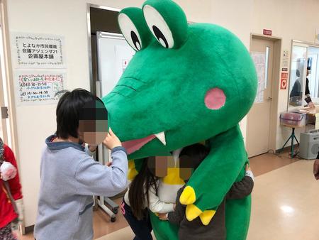 machikane