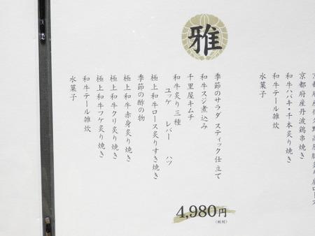 DSCN8810