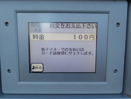 IMG_8057
