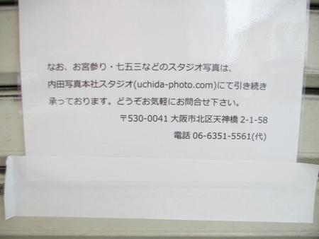 IMG_6810