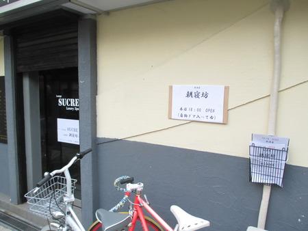 IMG_0609