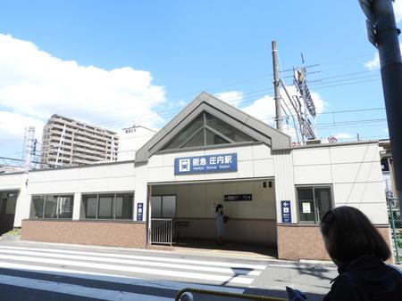 DSCN0767