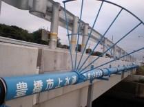 愛知県豊橋市/明海橋添架管 150A 塩害対策としてSUS+外面ポリエチレン粉体