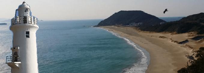 伊良湖観光おすすめスポット