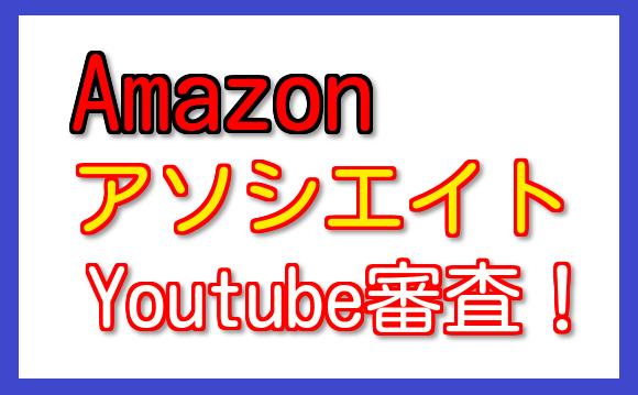 Url 短縮 チャンネル youtube YouTubeの説明欄の使い方とチャンネル登録URLの設定方法 じぶんライフ