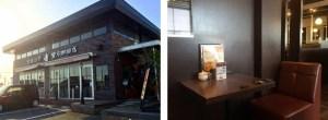 星乃珈琲店(豊川店)
