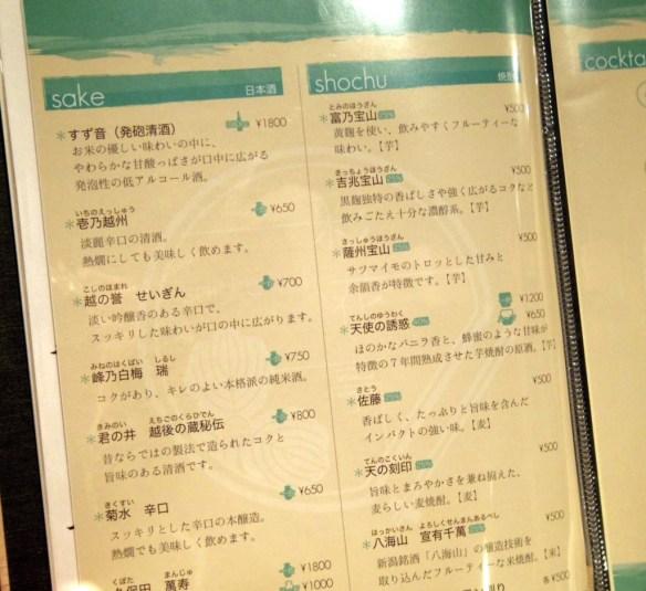 彩花亭-010
