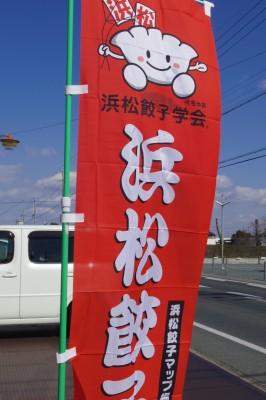 浜名湖-048