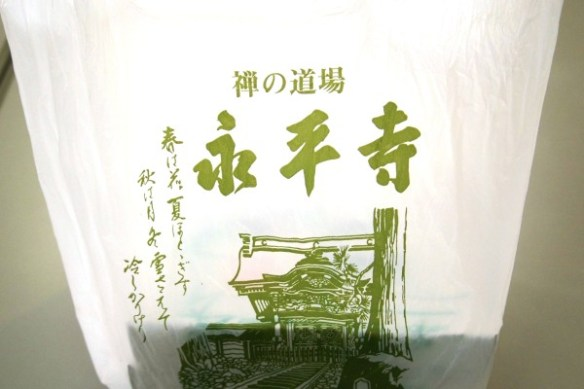 辛子明太-04
